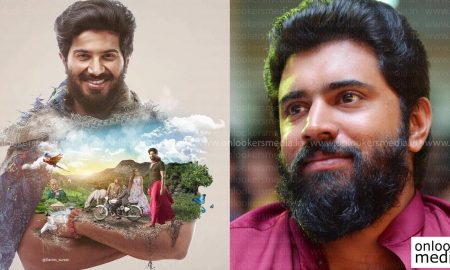 Nivin Pauly, Nivin Pauly martin prakkat movie, Nivin Pauly next movie, malayalam movie 2016, mollywood movie news, latest movie news,