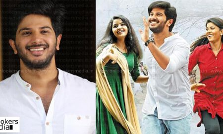 Jomonte Suvisheshangal release date, dulquer, dulquer next movie, malayalam movie 2017, latest malayalam movie news, mollywood new