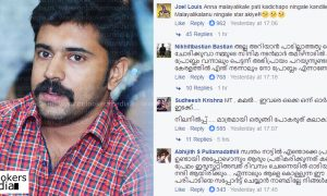 jallikattu, nivin pauly, malayalam actors support jallikattu, nivin pauly latest news, malayalam movie 2017, against jallikattu