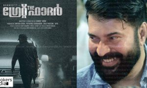 The Great Father, The Great Father release date, mammootty next movie, mammootty 2017 movie, latest malayalam movie news, mollywood news