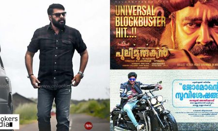 The Great Father, The Great Father release date, mammootty great father look, mammootty 2017 movie, latest malayalam movie news, mollywood news
