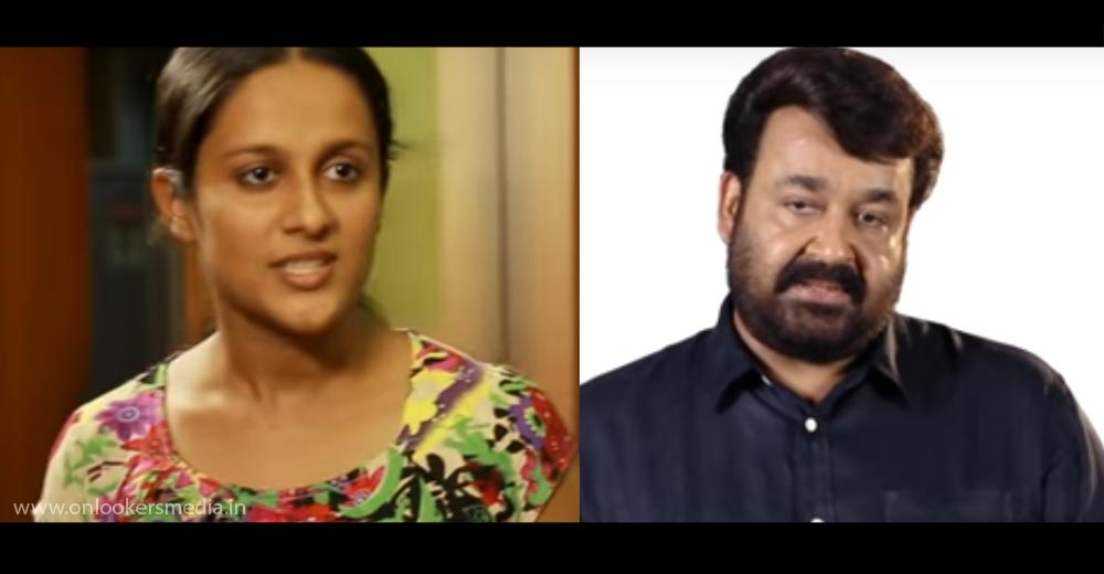 Happy New Year, mohanlal, Happy New Year short film, mohanlal short film, child abuse, child abusing based short film, best malayalam short film