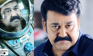 Chandamama Door Ke, mohanlal hindi movie, mohanlal bollywood movie, first space movie in bollywood, latest movie news, Sushant Singh Rajput, mohanlal upcoming movie