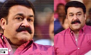 mohanlal, manorama, manorama news maker of the year, mohanlal news maker, latest malayalam movie news, mohanlal latest news, mollywood news
