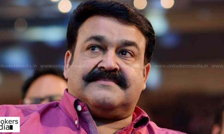 Mohanlal films, Mohanlal fans in kerala, Mohanlal upcoming movies 2017. Po Mone Dinesha, mohanlal moustache,;