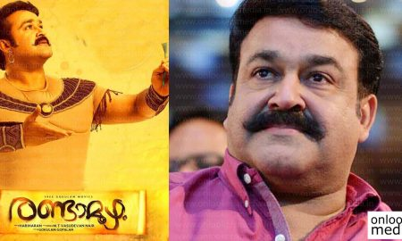 randamoozham, randamoozham movie, mohanlal, highest budget malayalam movie, highest budget indian movie, randamoozham budget, who is number 1 actor in indian cinema, most expensive movie in india
