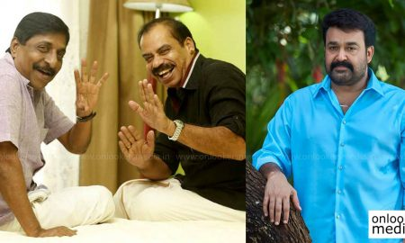 mohanlal new movie, mohanlal upcoming films, mohanlal sreenivasan movie, mohanlal sathyan anthikad new movie,mohanlal 2017 movie list