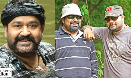 Mohanlal, Vysakh, Udayakrishna, Pulimurugan, Mohanlal vysakh movie, latest malayalam movie news, mohanlal next movie, director vysakh next movies, mohanlal upcoming movies 2017