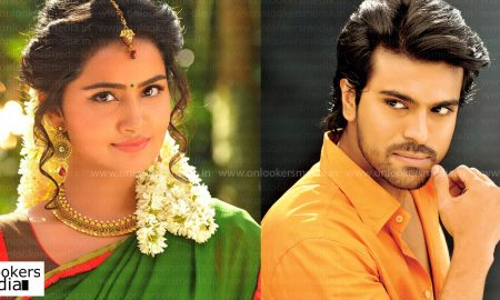 anupama parameswaran, rama charan, premam mary photos, anupama parameswaran latest stills, anupama parameswaran telugu movie, ram charan next movie