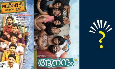 Dijo Jose Antony, Queen Malayalam movie, Queen movie, movie based on mechanical engineering collage, mechanical engineers,