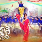 Queen malayalam movie, Queen movie cast, dijo jose antony, mollywood news, latest malayalam movie news,