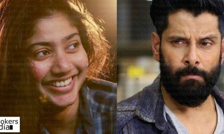 Sai Pallavi became an overnight sensation in the south Indian film industry with the celebrated character Malar teacher in Malayalam blockbuster movie Premam. The actress of Tamil origin has not yet made her debut in Kollywood but already enjoys a huge fan following there.