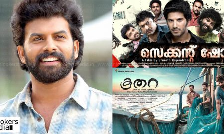 sunny wayne new movie, sunnt wayne upcoming movies 2017, srinath rajendran new movie, sunny wayne new movie list