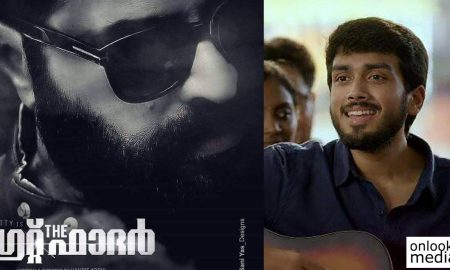 great father, poomaram, the great father release date, poomaram release date , mammootty, mammootty new movie, kalidas jayaram, kalidas jayaram new movie,