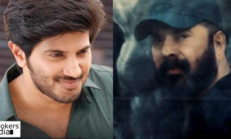 The Great Father, The Great Father motion poster, dulquer salmaan, mammootty, latest malayalam movie news, dulquer mammootty movie,
