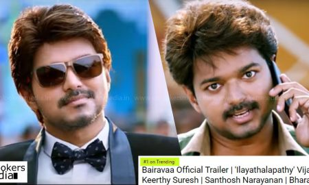 Bairavaa, Bairavaa trailer, vijay, vijay next movie, Bairavaa trailer views youtube, vijay upcoming movie , youtube record tamil movie