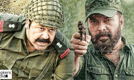 1971 beyond borders new movie, 1971 beyond borders latest news, mohanlal latest news, mohanlal new photos, mohanlal major ravi movie, mohanlal new movie, mohanlal upcoming movie