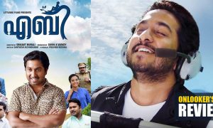 Aby Review, Aby movie hit or flop, Aby malayalam movie, vineeth sreenivasan, trusted review in malayalam, latest malayalam movie reviews,