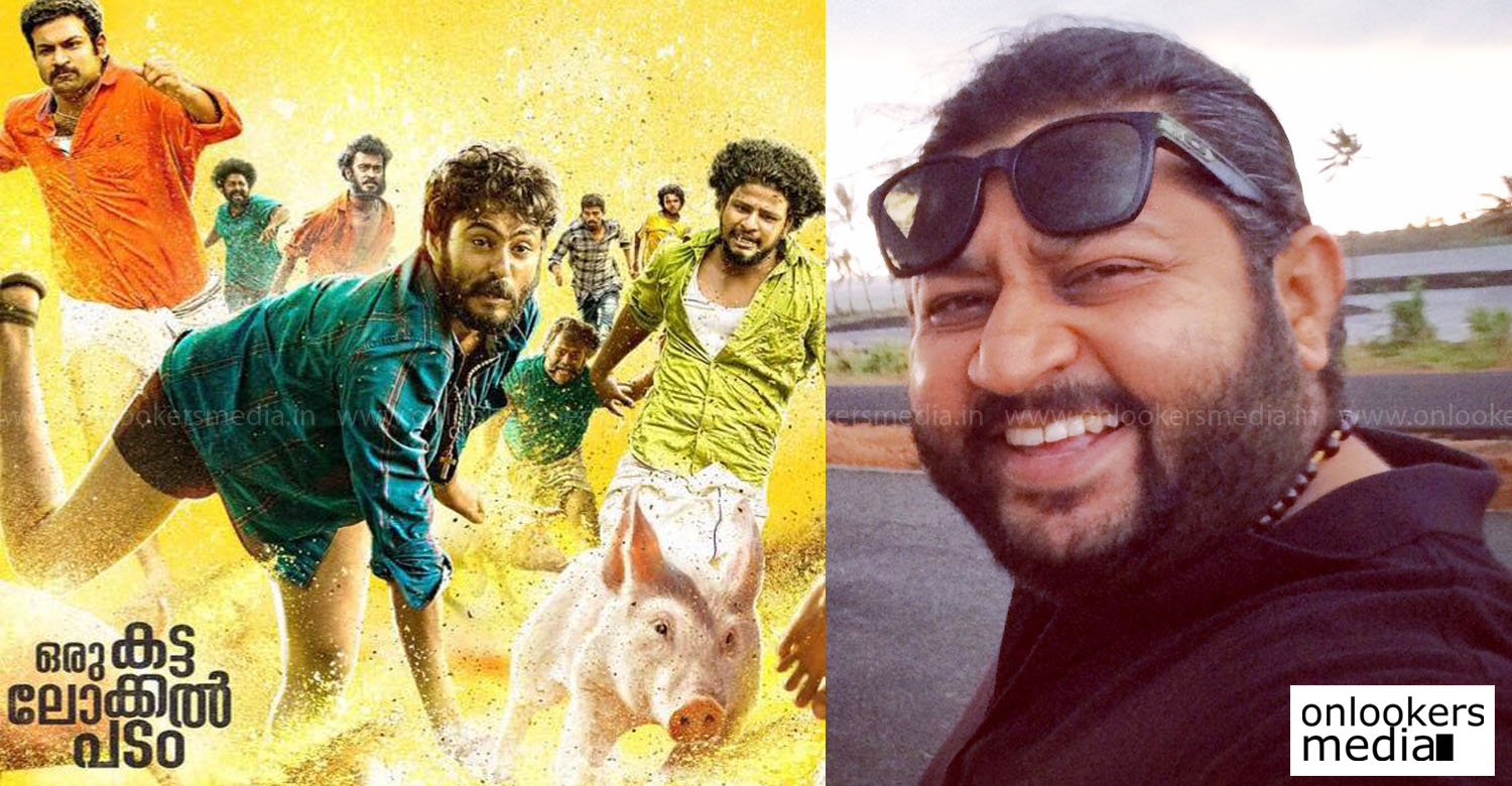 angamaly diaries, angamaly diaries latest news, angamaly diaries release date, lijo jose pellisery new movie, lijo jose pellissery latest news, angamaly diaries crew