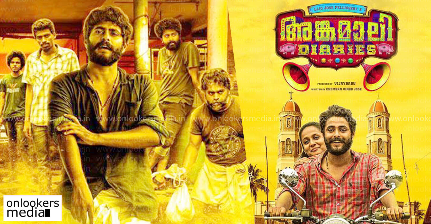 Angamaly Diaries, Vijay Babu, Lijo Jose Pellissery, Friday Film House, low budget malayalam movie, coming age malayalam movies