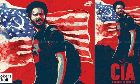 CIA Comrade In America, CIA movie, dulquer amal neerad movie, dulquer next movie, CIA malayalam movie