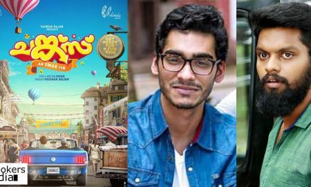 omar lulu new movie, vishak nair new movie, baluvarghese new movie, Mareena Michael new movie, latest malayal news, upcoming malayalam movies 2017, chunkzz first look poster, chunkzz malayalam movie