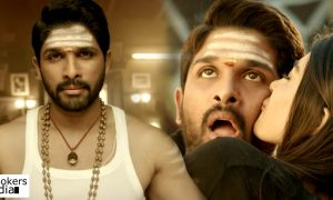 Duvvada Jagannadham, DJ movie, Allu Arjun, most disliked teaser in india, DJ teaser, allu arjun next movie, DJ movie malayalam dubbing, allu arjun kerala fans