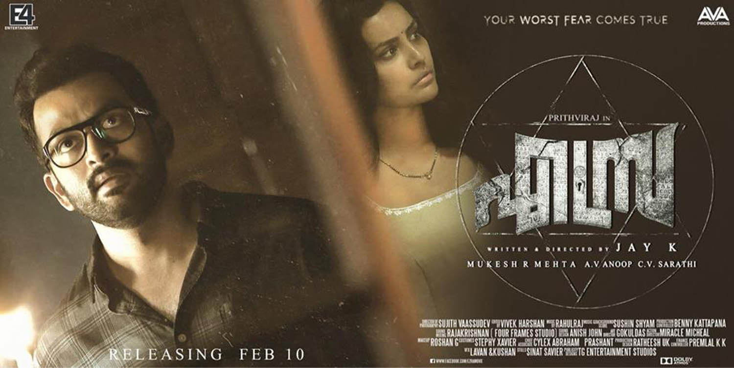 Ezra Review rating report, Ezra malayalam movie, Prithviraj, Priya Anand, Tovino Thomas, ezra hit or flop, malayalam horror movie