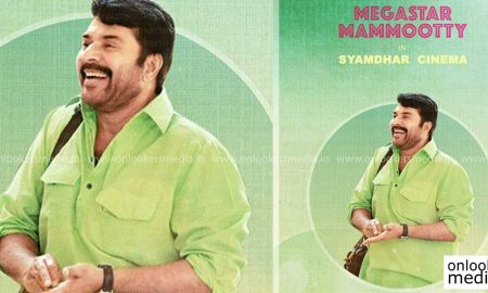 Mammootty syam dhar movie, megastar Mammootty movies, Mammootty 2017 movie list, director syam dhar, ningalanu superstar, malayalam movie 2017