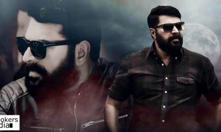 the great father movie, the great father teaser, mammootty, mammootty latest news, mammootty upcoing movies, latest malayalam news