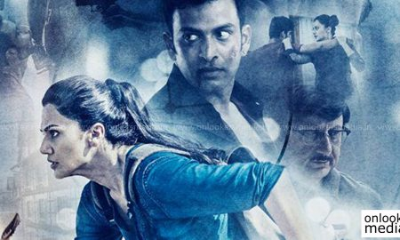 prithviraj new movie, prithviraj bollywood movie, prithviraj in hindi, prithviraj latest movie, prithviraj upcoming movie, prithviraj hindi movies, naam shabana, naam shabana first look poster, tapsee new movie, tapsee