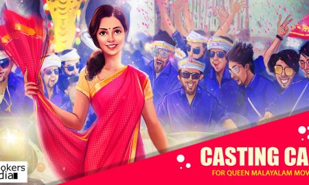mechanical engineering, queen, queen malayalam movie, casting call malayalam movie, audition for malayalam film, queen movie actors
