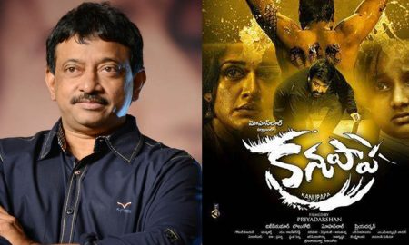 ram hopal varma about mohanlal, ram gopal varma about kanupapa, ram gopal varmas tweet about kanupapa, kanupapa telugu movie, kanupapa blockbuster movie