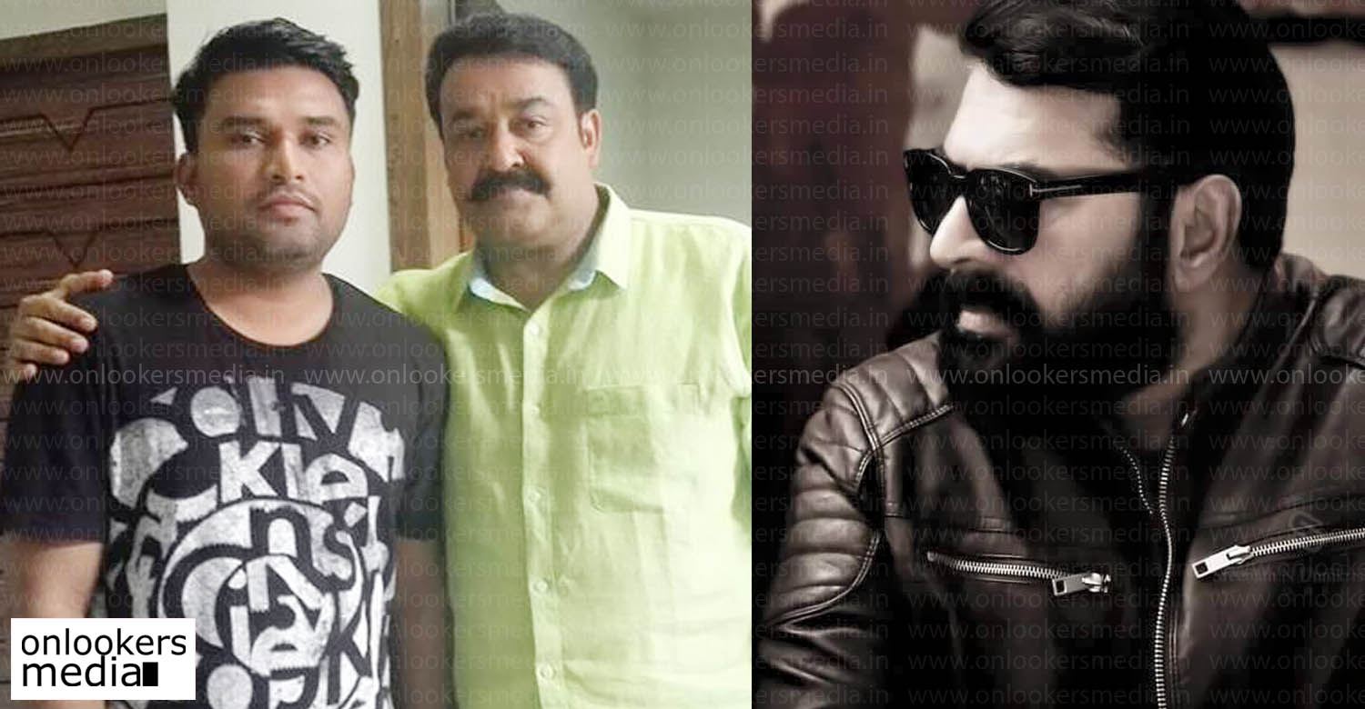 The Great Father director, Mammootty, Haneef Adeni Mohanlal movie, Haneef Adeni next movie, malayalam movie 2017,