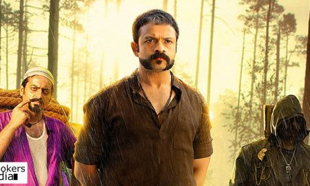 aadu oru bheegarjeeviyanu, aadu 2, jayasurya new movie, jayasurya upcoming movies, jayasury movie list 2017, aadu 2 release
