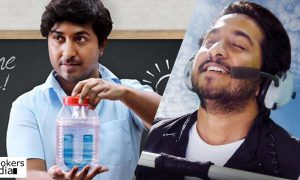 Aby theatre list, latest malayalam movie, vineeth sreenivasan. Aby malayalam movie theater show time,