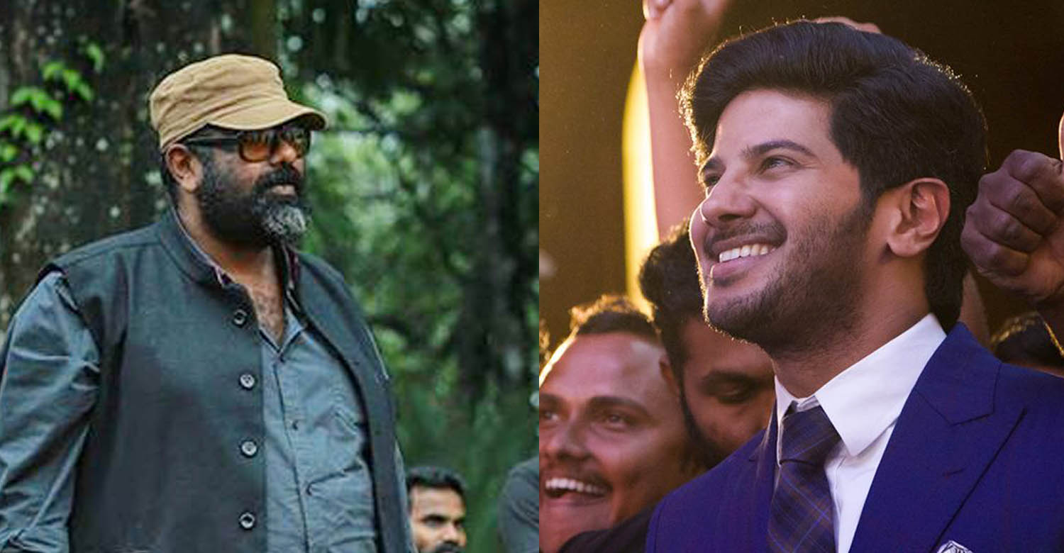 dulquer salmaan new movie, dulquer salmaan upcoming movie list 2017, dulquer salmaan amal neerad film, amal neerad upcoming film