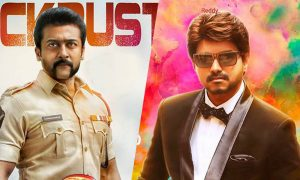 tamil flop movies 2016, singam 3 hit or flop, flop movies 2017, bhairavaa hit or flop, latest tamil news, tamil box office news