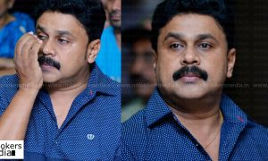 dileep latest news, dileep in bhavan issue, dileep and bhavana, latest malayalam news, bhavana issue, bhavana latest news