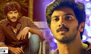 Dulquer police role, Dulquer next movie, malayalam movie 2017, Dulquer stylish photos, Dulquer ann sheetal,