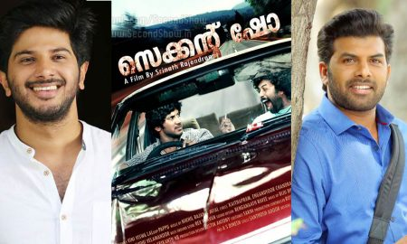 dulquer salmaan latest news, sunny wayne latest news, 5years of dulquer salmaan, five years of sunny wayne, dulquer salmaan first movie, sunny wayne first movie, seconnd show malayalam movie