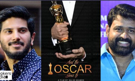 dulquer salmaan latest news, dulquer salmaan salim ahamed movie, and the oscar goes to movie, and the oscar goes to new movie, dulquer salmaan new movie, dulquer salmaan upcoming movie