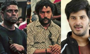 kammatipaadam, vinayakan, dulquer, manikandan achari, cpc awards, dulquer latest news, vinayakan best actor award, latest movie news