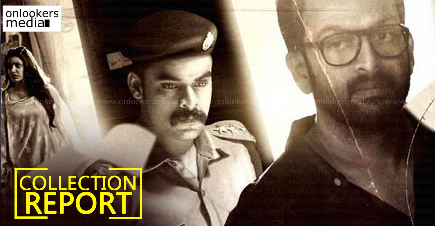 ezra, ezra malayalam movie, ezra latest news, ezra collection report, ezra box office collection, prithviraj latest news, latest malayalam news