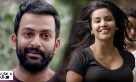 lailakame song, ezra malayalam movie, ezra latest news, lailakme youtube views, prithviraj latest news, latest malayalam news, lailakame song ezra