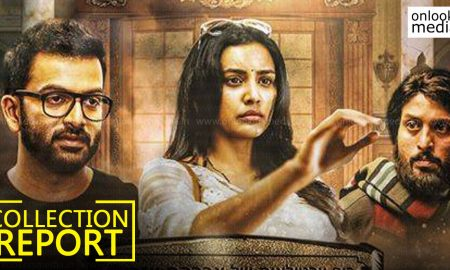 ezra collection report, ezra 10 day collection, latest malayalam news, ezra latest news, prithviraj in ezra, prithviraj latest news, ezra total collection