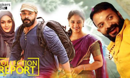 fukri malayalam movie, fukri box office collection, fukri 21 days collection, fukri collection report, latest malayalam news, jayasurya in fukri, fukri hit or flop