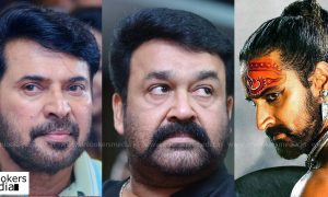 veeram latest news, veeram movie, veeram movie actor, veeram release date, kunal kapoor latest news, kunal kapoor new movie, kunal kapoor upcoming movie, kunal kapoor about mohanlal, kunal kapoor about mammootty, latest malayalam news, mammootty latest news, mohanlal latest news