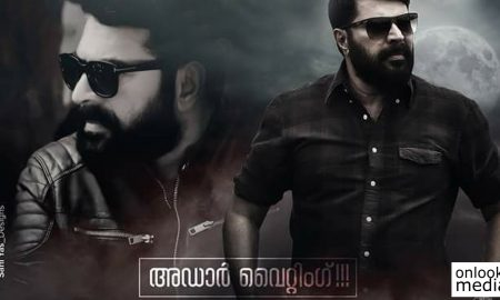 the great father malayalam movie, megastar mammootty, most viewed motion poster in indian cinema, the great father record, latest malayalam movie, mammootty record
