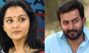 manju warrier latest news, prithviraj latest news, manju warrier appreciates prithviraj, manju warrier about bhavana issue, prithvitraj bhavana new movie, adam movie, latest malayalam news, bhavana latest news, bhavana issue,